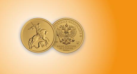 Инвестиционные монеты из драгоценных металлов