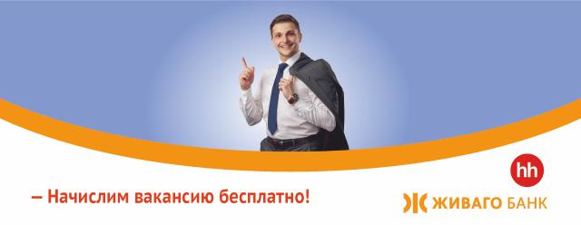 Для успешного ведения бизнеса!